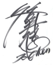 JChen-sig