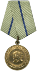 Medal for the Defense of Sevastopol