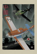 Planes vintage poster asia