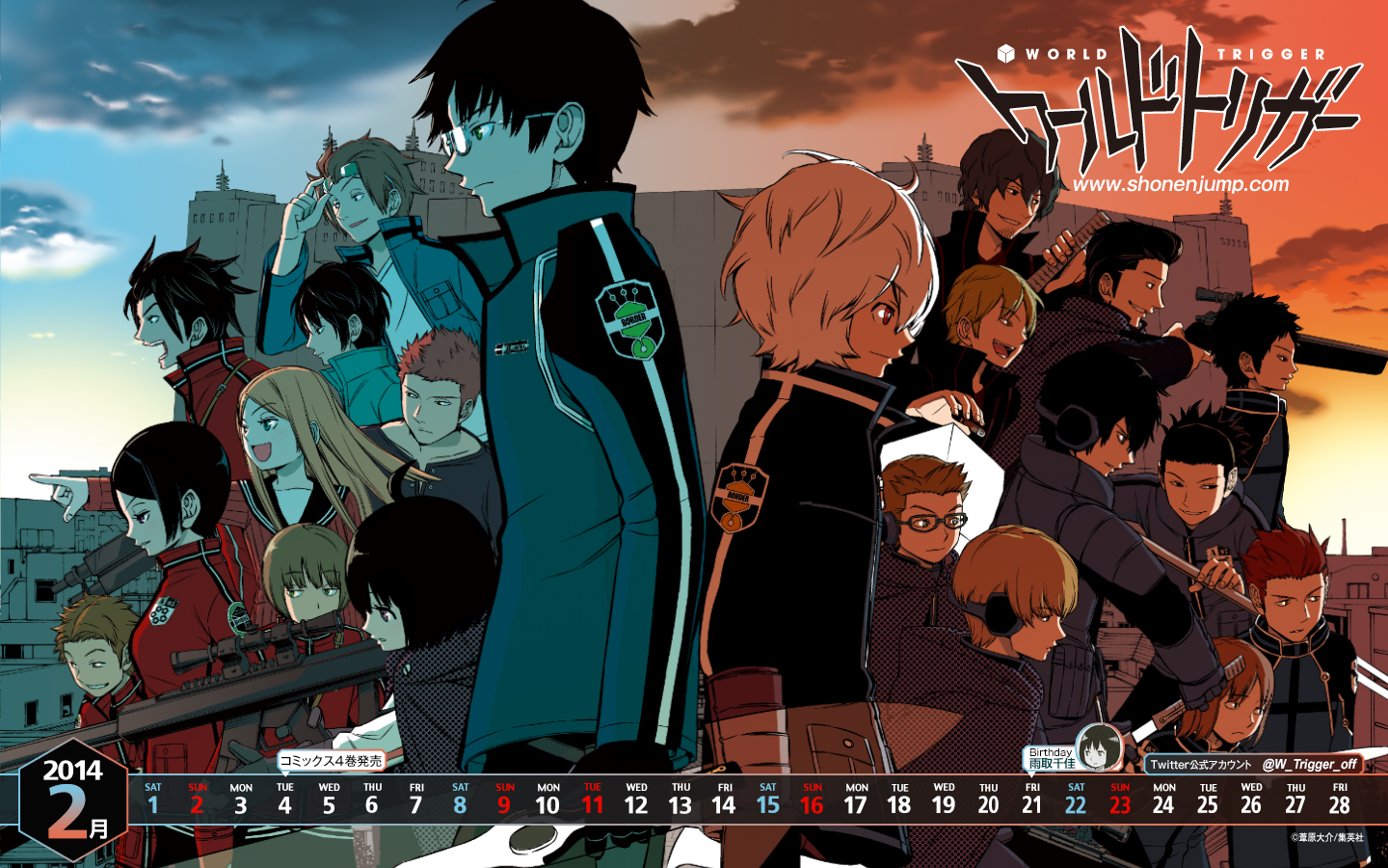 World Trigger 26 Vostfr Streaming
