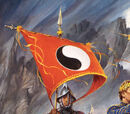 Banner of Light