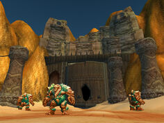 Uldum entrance.jpg