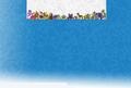 Miniatyrbilete av versjonen frå sep 20., 2008 kl. 11:42