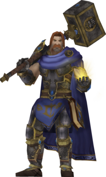 Uther fanMade