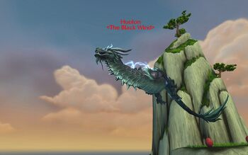 Huolon <The Black Wind>