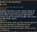 Shield of the Deathlord
