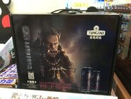 Warcraft movie-Durotan Tsingtao box