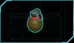 XEU Frag Grenade