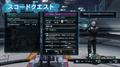 XCX-network-squad-quest-1.png