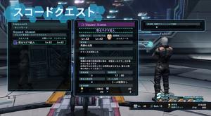 XCX-network-squad-quest-1