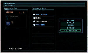 Img online02 02