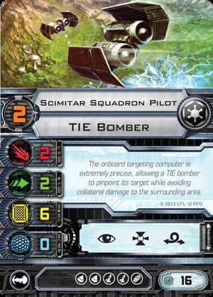 Scimitar-squadron-pilot