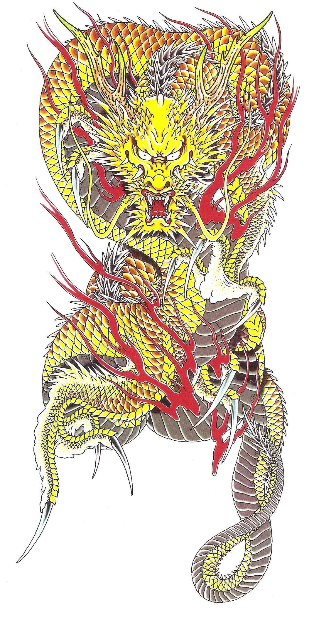 Kiryu Kazuma Tattoo: Ryuji Goda Kouryu Tattoo Complete Design.jpg