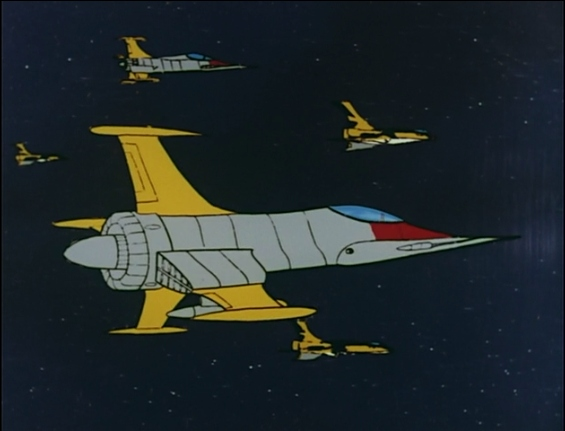File:Unidentified Cosmo Fighter.jpg