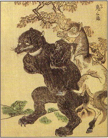 File:Shunsen-oniguma-ehon-monogatari.jpg