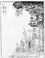 Akashita-sekien