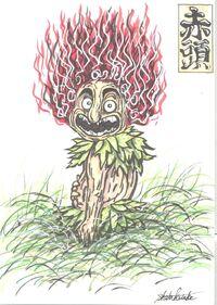 Akagashira by shotakotake-d4gugyc