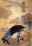 Harakiri Namazu