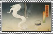Yokai-stamp-3-Enenra