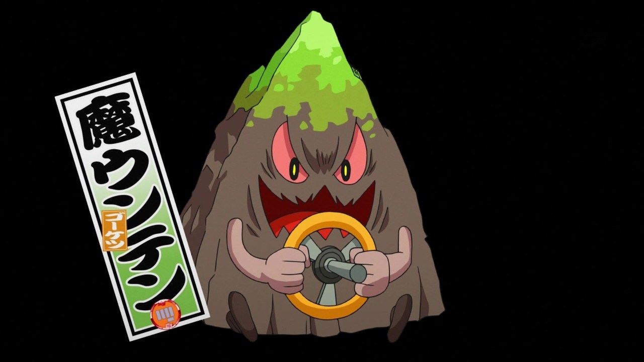 Gamer Guides - Medallium 2 / Yokai Medallium / Yo-Kai ...