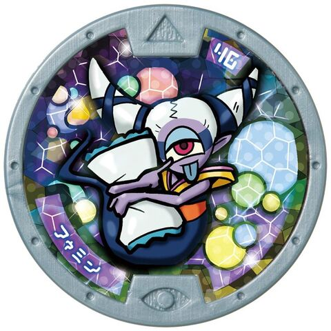 Insomni yo kai watch wiki wikia for Decoration yo kai watch