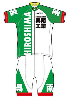Hiroshima-jersey