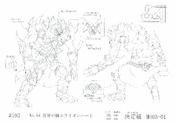 Number54LionHeart-JP-Anime-ZX-ConceptArt