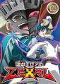 ZEXAL DVD 16