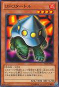 UFOTurtle-SD24-JP-C
