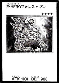 ElementalHEROWoodsman-JP-Manga-GX.jpg