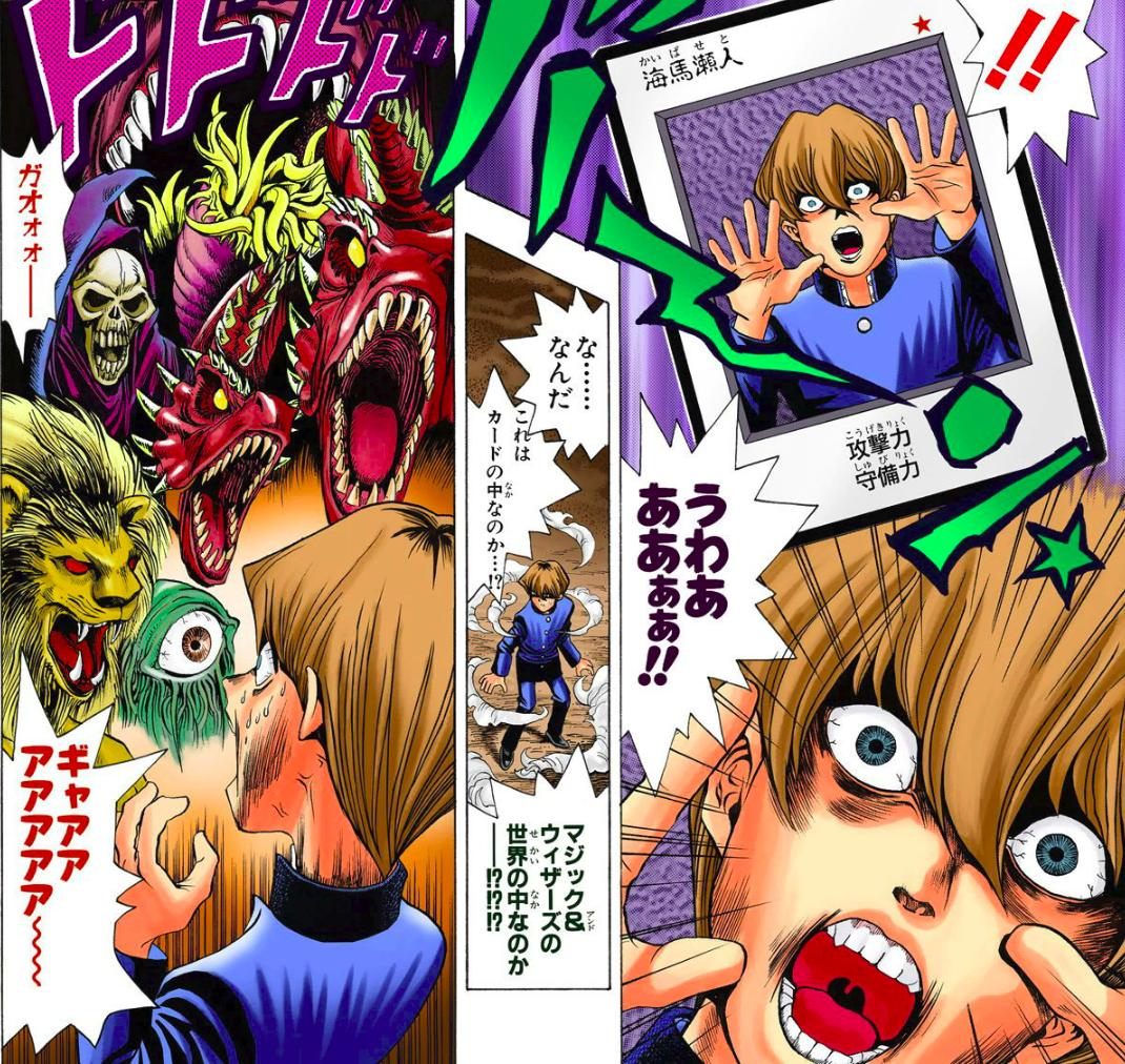 duel monsters spirit world yu gi oh fandom powered by wikia