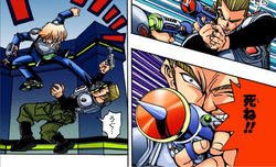 Jonouchi kicks Gayle