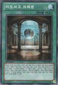 SpellbookLibraryoftheCrescent-EXP6-KR-C-1E
