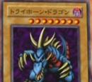 Episode Card Galleries:Yu-Gi-Oh! 5D's - Episode 010 (JP)