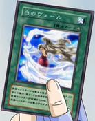 WhiteVeil-JP-Anime-GX