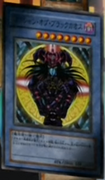 MagicianofBlackChaos-JP-Anime-DM-2