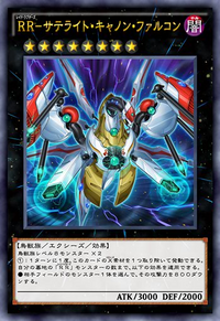 New RR Anime Cards Episode 74&75 200?cb=20150927090104