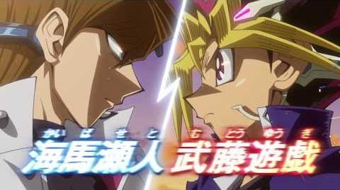 劇場版『遊☆戯☆王 THE DARK SIDE OF DIMENSIONS』超特報