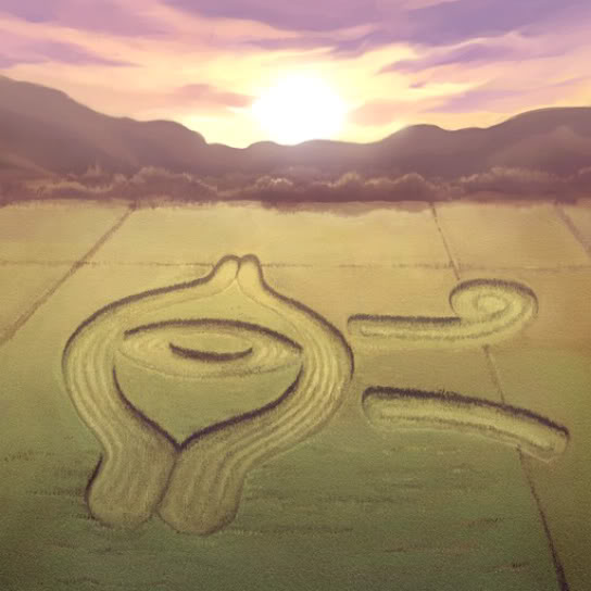 Image result for crop circles yugioh