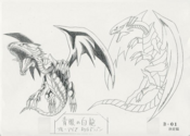 BlueEyesWhiteDragon-JP-Anime-DM-ConceptArt