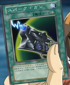 SparkBlaster-JP-Anime-GX-AA