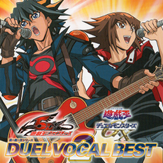 Duel Vocal Best 2