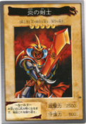 FlameSwordsman-BAN1-JP-C