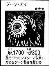 DarkEye-Lab-JP-Manga