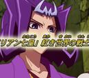 Yu-Gi-Oh! ZEXAL - odcinek 124