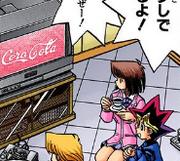 Cora-Cola commercial