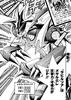 Metalzoa-JP-Manga-DM-NC