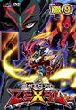 ZEXAL Duel Box 9