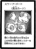 Scapegoat-JP-Manga-DM
