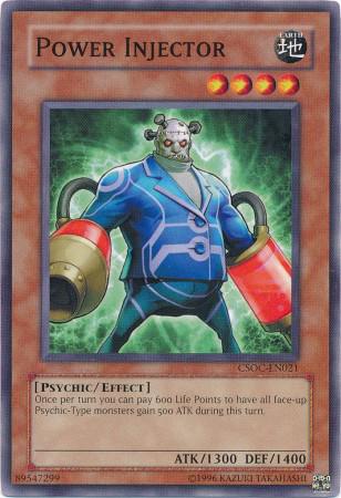 Power Injector Yu Gi Oh Fandom Powered By Wikia